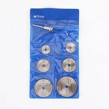 Высокоскоростной стальной набор для маленького электрического пильного диска, 7 шт., мини-пила по дереву, высокоскоростной стальной режущий диск 52