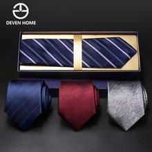 Мужской деловой галстук Свадебный модный жаккардовый шириной
