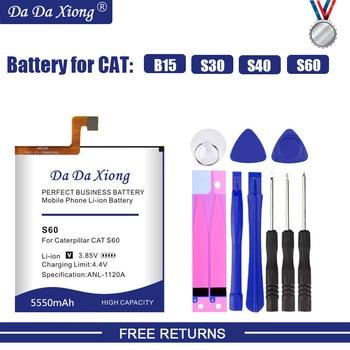 цена на APP-12F-F57571-CGX-111 Battery for Caterpillar CAT S60 S40 S30 S50 CAT B10-2 B15 B15Q 458002-S40 APP-12F-B5595I-CXX-111 Battery