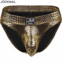 2019 New Men Briefs Bikini Sexy U Convex gay Underwear PU leather Men Underwear