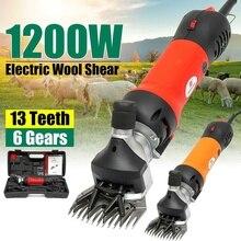 800W 220V 6 Gears Speed Electric Sheep Goat Shearing Machine Pet Animal Clipper Farm Shear Cutter Wool Scissor Cut Machine