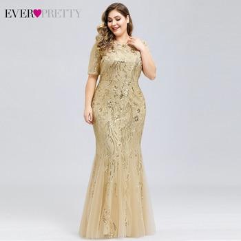 Plus Size Prom Dresses Ever Pretty EZ07705 Seuqined O-Neck Short Sleeve Elegant Little Mermaid Dresses Formal Party Gowns 2020 4
