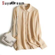 Suyadream шелковые Однотонные блузки для женщин 100% натуральный