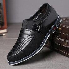 حجم كبير الرجال حذاء كاجوال الانزلاق على موضة الأعمال حذاء كاجوال حذاء رجالي الربيع تنفس Hot البيع حذاء رجالي غير رسمي أسود