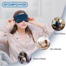 Горячая маска для глаз usb магнит nton силовая шелковая нагревается