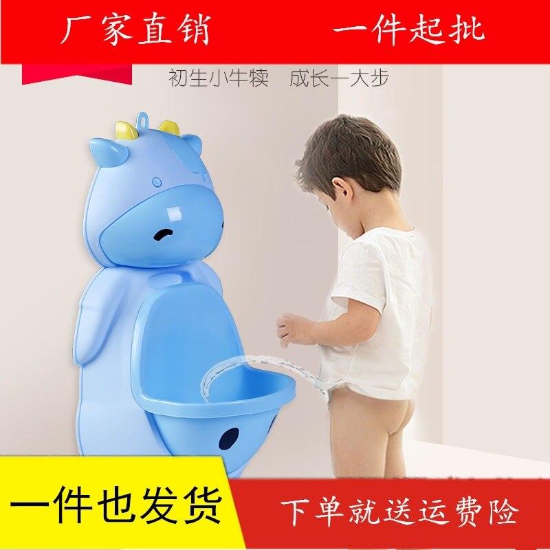 Children Urinal Male Baby Urinal Funnel Urinal Wall Mounted Urinal BOY'S Urinal Stand-up Boy Chamber Pot