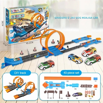 1:64 Railway Track Toy Racing Car Electric Circuit Car Musical Catapult Train DIY Traffic Toy Interactive Building Blocks Gifts 1