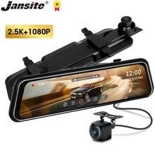 Зеркало видеорегистратор jansite 25 k + 1080p с функцией ночного