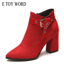 E TOY WORD Shoes Martin boots women boots High Heels Thick heel Pointed Plus velvet inside ladies ankle boots Red bridal shoes цена