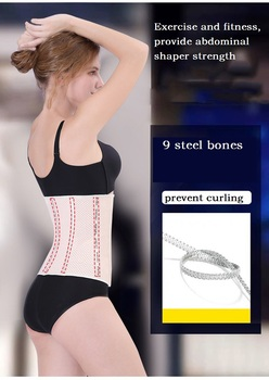 Latex Waist Trainer Corset Belly Slim Belt Tummy Shaper Body Shapers Modeling Strap Slimming Waist Cincher fajas colombianas 2
