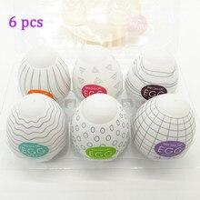 6 Styles Masturbator Egg Sex Toys Masturbation Eggs Portable Stimulating Penis Realistic Pussy Vagina Adult Sex Eggs Pocket