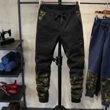 S 7XL spodnie w dużym rozmiarze męskie spodnie haremowe luźne wygodne spodnie z elastycznym pasem klasyczne hip hopowe Biker Punk przyczynowe codzienne ubrania