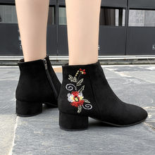 zapatos de mujer shoes woman new fashion boots Women Autumn Winter Boots Suede Flower Fashion Side Zipper With Ankle Boots(China)
