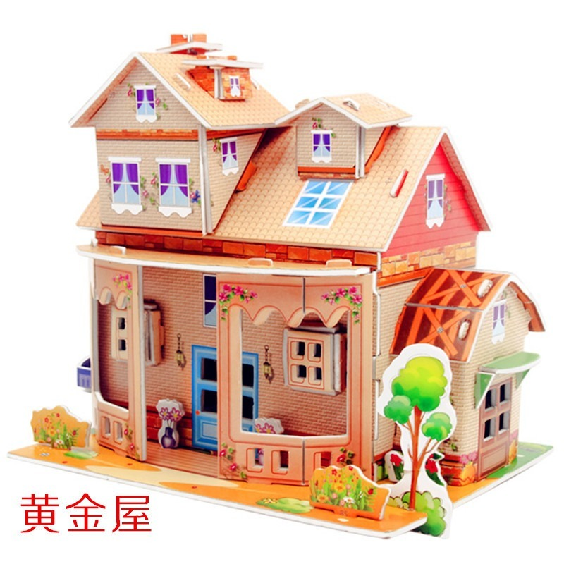 Castle Construction Puzzle DIY Jigsaw Baby Toy Kid Early Learning   Children Dollhouse Paper Houses Puzzle Doll House