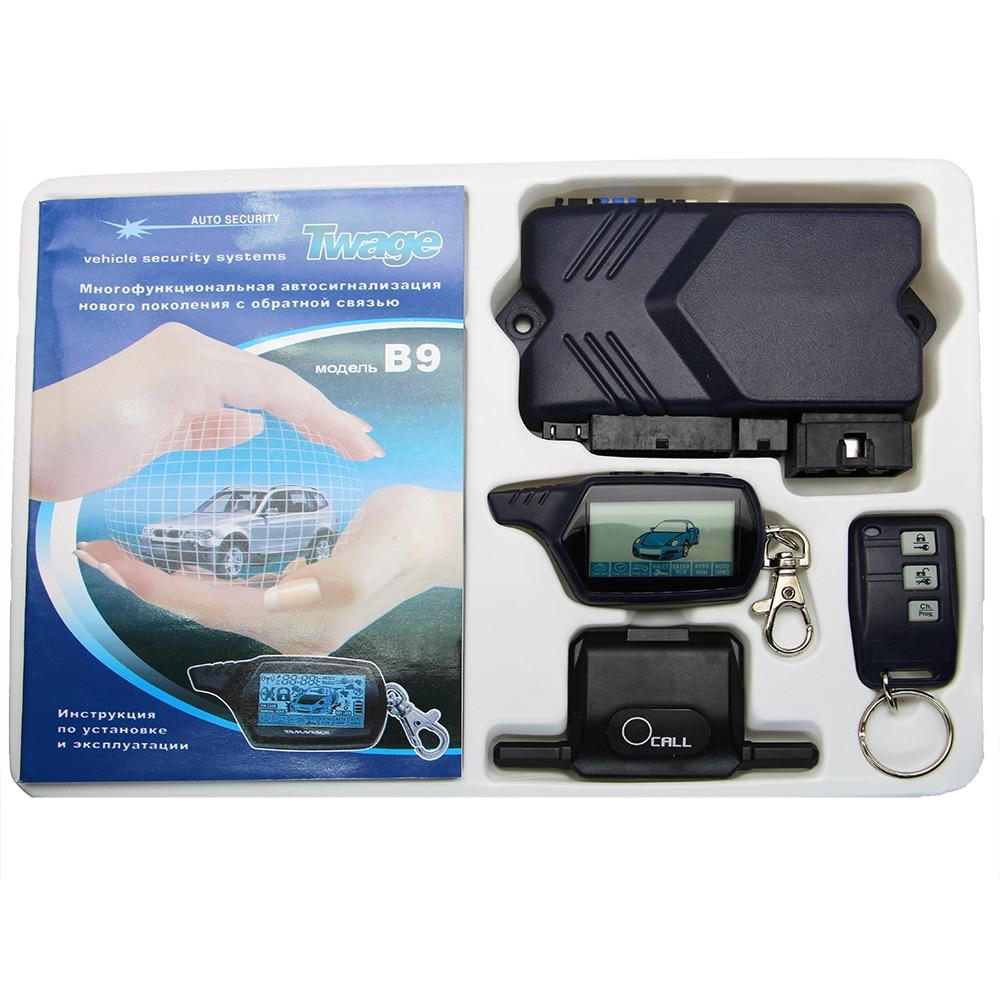 Russian B9 Two Way Car Alarm System TAMARACK With Engine Start LCD Remote Control Keychain Key Chain For Twage B9
