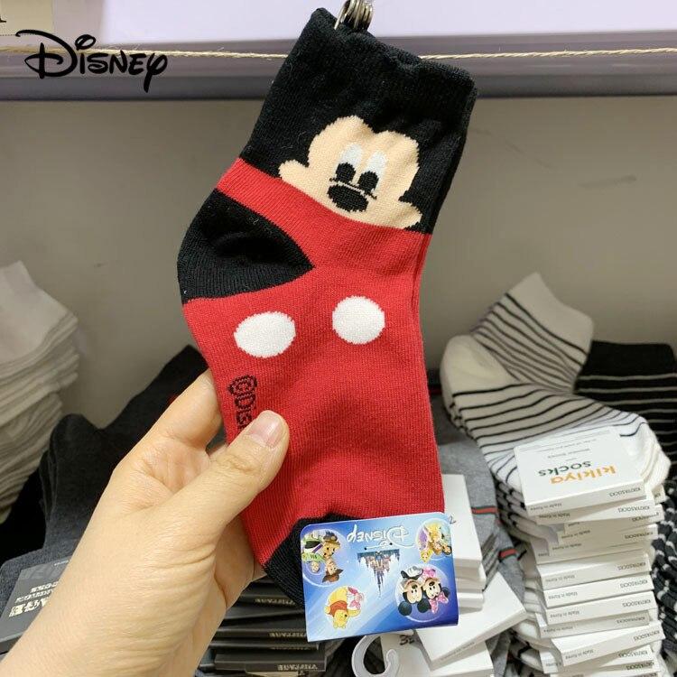 Disney Children's Tube Cotton Socks Cartoon Donald Duck Mickey Minnie Baby Socks