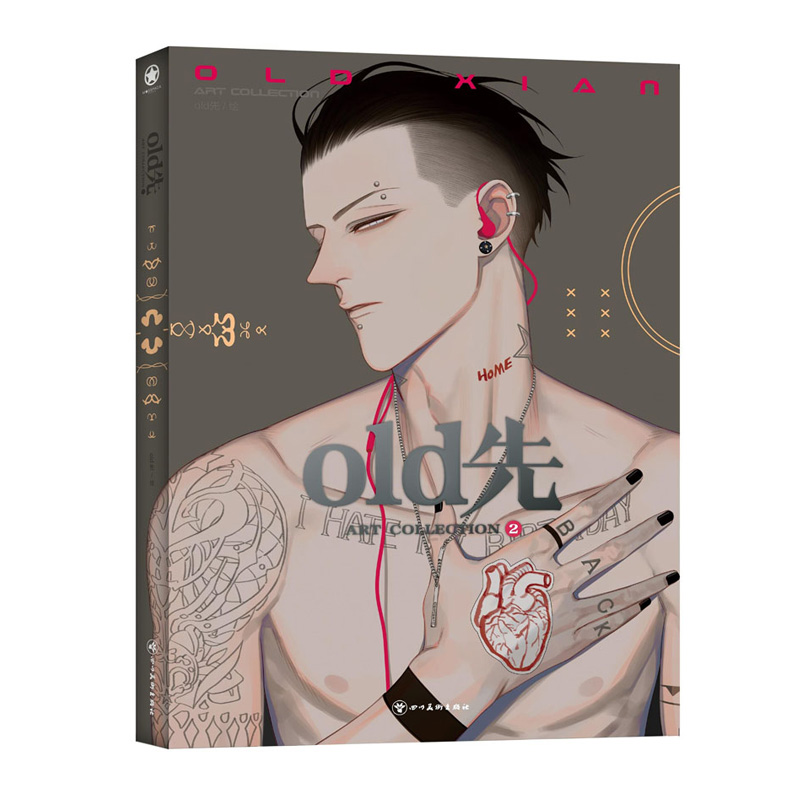 New Old Xian Art Collection Book 2 Illustration Artwork Comic Cartoon Characters Painting Collection Drawing Book For Gift