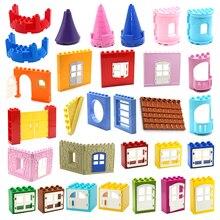 Большой размер здание блоки Duploe дом детали аксессуары замок дом крыша стена окно дверь конструкция игрушки для детей подарки