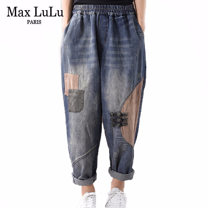 Max LuLu 2019 Korean Fashion Autumn Denim Trousers Ladies Harem Pants Womens Patchwork Striped Jeans Casual Streetwear Plus Size