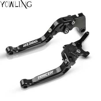 Motorcycle Handle Levers Brake Clutch Lever For YAMAHA MT09 MT-09 MT 09 FZ09 FZ-09 FJ09 2014 2015 2016 2017 2018 2019 Tracer 900