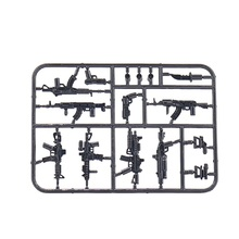 1PCS JX095 Modern Weapon parts Weapons Original Block Toy Swat Police Military City Accessories Mini Figures