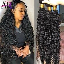 A&R 8pcs/set Deep Wave Curly Hair Brazilian Bundles Deal Human Hair Weaves Double Weft Hair Extension Human Hair Bundles