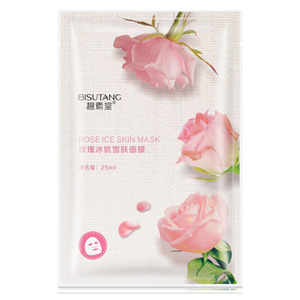 Image 1 - Розовая маска для лица, увлажняющая маска для лица, свежая маска против акне, растительный экстракт, контроль масла, увлажняющие маски для лица