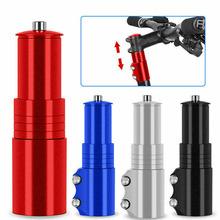 Mountain Bike Handlebar Height Increaser Handlebar Heightened Front Fork Faucet Lift Head Tube Extender Accessories Bicycle Stem bicycle handlebar extender fork stem rise up extension heads up black bike fork extender mtb mountain bikes cycling part 12mm