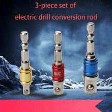 1/2 1/4 3/8 manga universal biela 3pcs cromo vanádio adaptador de soquete aço hex haste broca elétrica acessórios da ferramenta