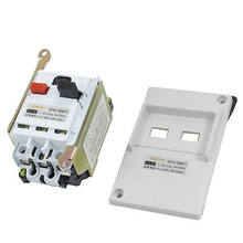 DZ162-16 AC 660V 3 Pole 4A-6.3A Adjustable Motor Protection Circuit Breaker(China)