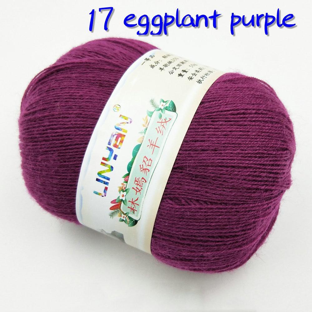 17 eggplant purple