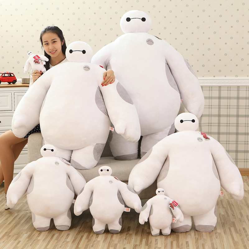 [Funny] Large size 150cm Big Hero 6 super big Mascot Baymax Plush toy soft cotton doll model Only Cover(No filling) with zipper