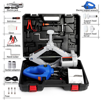 12v car electric jack set scissors electric wrench car repair kit car companion