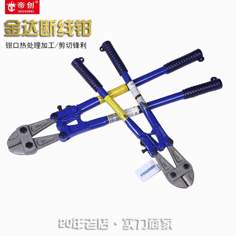 Manufacturers Wholesale Bolt Cutters Wire Rope Jian Duan Qi Manual Long Handle Reinforced Bolt Cutters Scissors Hardware Tools