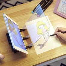 1PC Sketch Tracing Drawing Board Optical Projector Supplies Sketchpad Draft Painting Board Painting Art Copy Reflection Lin Z7B8