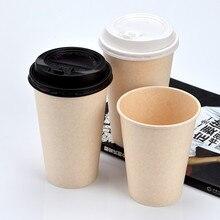 50 шт. простая Однослойная кофейная чашка чистого цвета, однослойная, плотная, для горячего напитка, молочный бумажный стаканчик для чая, пакеты на вынос с крышкой