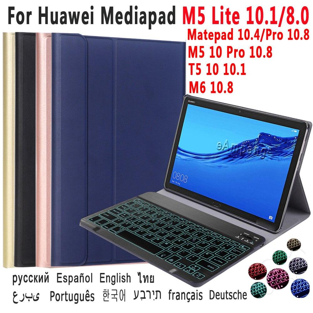 Чехол с подсветкой Клавиатура для Huawei Mediapad T5 10 M5 lite 10,1 8 M5 10 Pro M6 10,8 Matepad 10,4 Pro 10,8 T10S 10,1 кожаный чехол