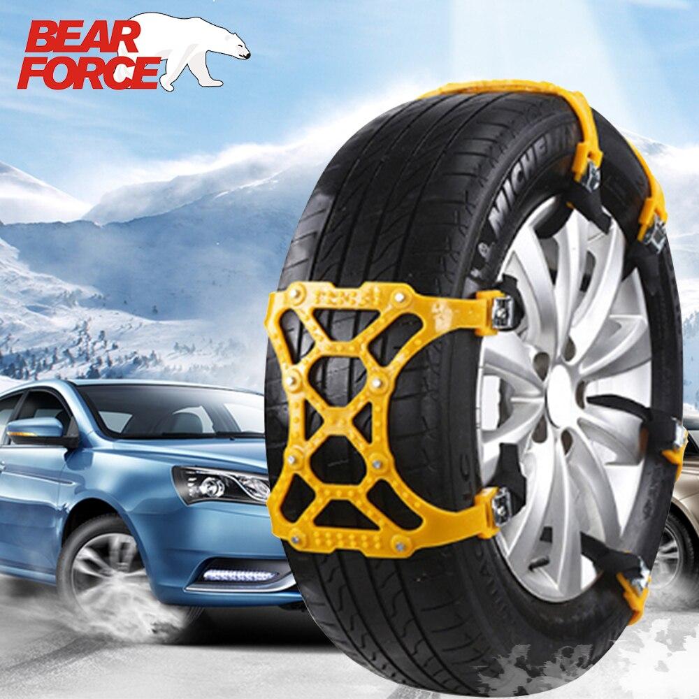 Car Tire Anti-Skid Snow Chains Winter Roadway Safety Tire Chains Car Tire Wheel Anti-Slip Cable Belt Chain Snow Rain Ice Chains