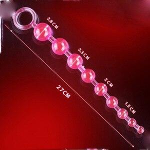Jelly Anal Beads Orgasm Vagina Plug Play Pull Ring Ball Stimulator Butt