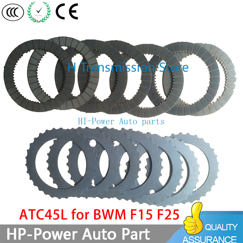 <font><b>ATC</b></font>-<font><b>400</b></font> / <font><b>ATC</b></font> <font><b>400</b></font> Transmission Clutch Friction for ATC400 Transfer Case ATC400 Friction Plate Kit For LandRover BMW Benz image