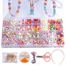 32 Grid DIY Handmade Beaded Children's Toys Creative Loose Beads Crafts Making Bracelet Necklace Jewelry Set Girl Toy Gift