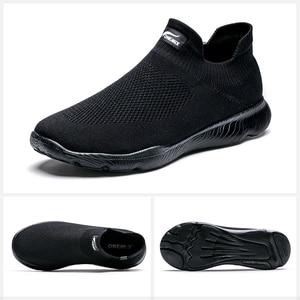 Image 2 - ONEMIX גברים נעלי ספורט נעל 2019 חדש גרב נעלי רשת לנשימה הליכה נעלי מאמני אור להחליק על Tenis Zapatillas Hombre