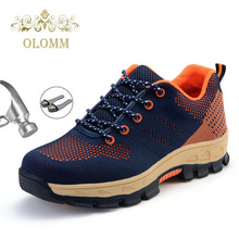 все цены на Men's Safety Shoes Men's Steel Head Breathable Anti-smashing Work Shoes Construction Site Workers Safety Boots Sports Shoes онлайн