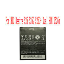 High Quality 2000mAh BOPL4100 Battery For HTC Desire 526 526G 526G+ Dual SIM D526h Cell Phone(China)