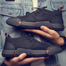 цены 2020 Shoes Men Black Plush Keep Warm Men Casual Shoes Leather Breathable Fashion Men Shoes High Quality  zapatos de hombre N-97