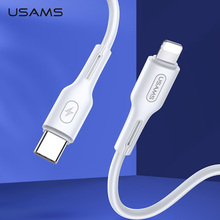 USAMS PD Type C to Lighting Fast Charging Cable 18W for iPhone 11 Pro Max 8 XR XS Macbook PD Charger data cord USB C USB-C Cable usams usb type c to lighting cable 18w pd fast charging cable for iphone xs max xr x 8 plus ipad pro for lightning to usb c wire
