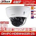 Dahua IPC-HDBW4433R-ZS 4MP Network IP Camera 2.7 ~ 13.5 millimetri Lente VF 5X Zoom CCTV Con 30M IR Gamma starlight da IPC-HDBW4431R-ZS