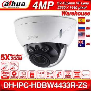 Dahua IPC-HDBW4433R-ZS 4MP Network IP Camera 2.7~13.5mm VF Lens 5X Zoom CCTV With 30M IR Range starlight from IPC-HDBW4431R-ZS - DISCOUNT ITEM  27% OFF All Category