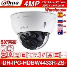 2.7 IR CCTV caméra