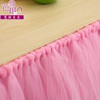 Fluffy Table Skirt Tutu Organza Christmas Wedding Banquet Birthday Party Sign Table Decorations L91.5 Cm X H80 Home Decoration